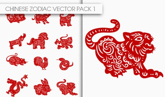 Chinese Zodiac Vector Pack 1 1