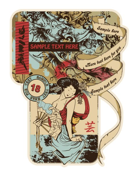 Astounding Japanese Vector Illustration: Vector Illustration Vintage Japanese Label With Geisha 1